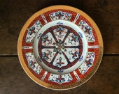Vintage English Colourful Hand Painted Gold Edged China Display Dinner Plate circa 1994 / English Shop