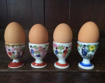 Vintage Asian Egg Cups Mismatched Set of 4 circa 1950-60's / English Shop