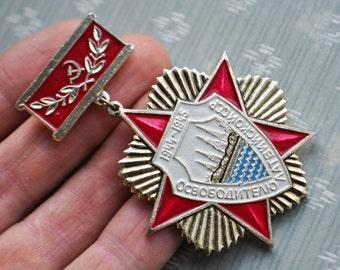 Vintage Soviet Latvian aluminum badge,pinback.