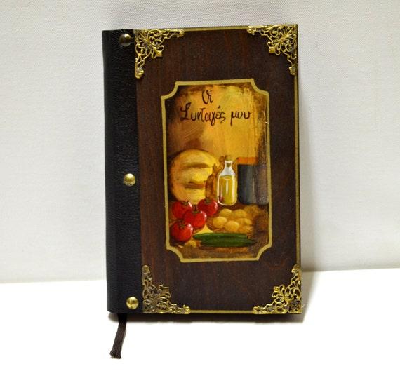 Vintage cookbook, recipes book, recipe cookbook, gift for chef,  gift for cook, cook book, old cookbook, culinary gift, recipe organizer