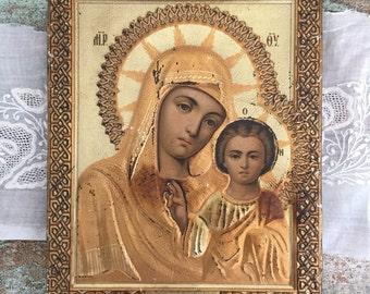 Vintage Virgin Mary Christ Gold Tin Face Icon Print