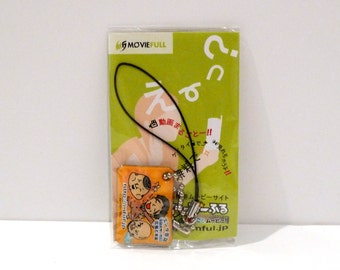 Japanese Cell Phone Charm Vintage Miniature Japanese Moviefull Bag Charm Cute Kawaii Purse Charm 1990s
