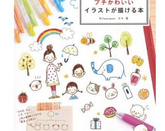 Drawing book, doodle book, how to drawing , planner drawing , Mook of ballpoint pen drawing for planner no.7