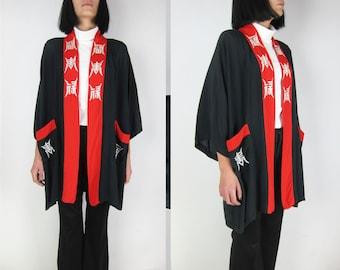 Embroidered Asian Vintage  Kimono