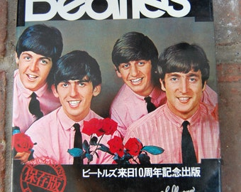 Beatles Dezo Hoffman Photographer 1976 Japanese Photo Book - New Lower Price