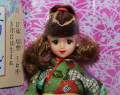 TAKARA Jenny Friend Doll ELISE in Kimono