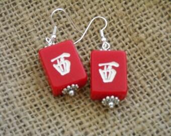 Mini Mahjong Earrings - Chinese Red Earrings - Mahjongg Jewelry - Red Mahjong Jewelry - Mahjong Earrings