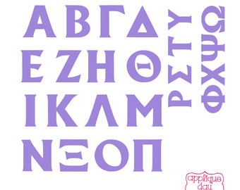 "Instant Download Greek Sorority Fraternity Embroidery Font 1"" 2"" 3"""