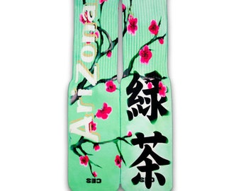 Arizona Green Tea Customize Elite Socks