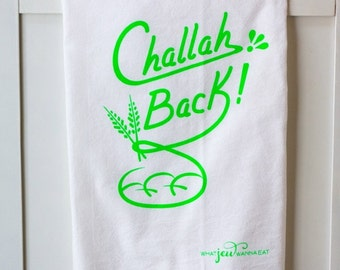 Challah Back Tea Towel/Challah Cover- Bright Green and White
