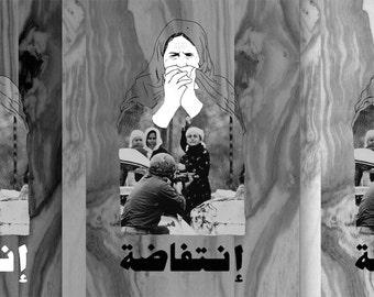 "Palestinian ""Nakba & Intifada"" Memory Print"