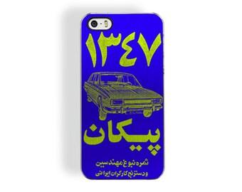 BLUE PEYKAN iPhone 5/5S case,  iPhone 6 case, iPhone 5c cases, iPhone 4/4s Case