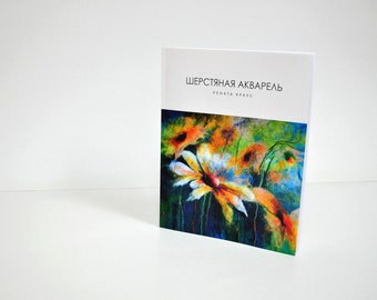 Книга Шерстяная акварель_Renata Felt