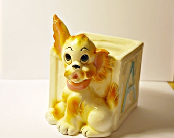 Ceramic Nursery Vase Puppy Dog ABC Block with Raised Ear - Succulent Container - Flower Pot - Storage