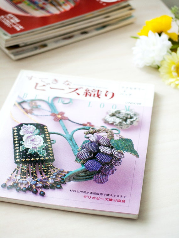 japanese beading book beading jewelry bag purse pattern