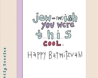 Mazel tov jewish Bat Mitzvah card, hand drawn greeting card, Bar Mitzvah card.