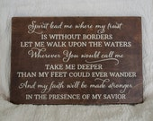 Spirit Lead Me Wood Sign -- Oceans (Where Feet May Fail)  - Wall Decor - 12 x 18