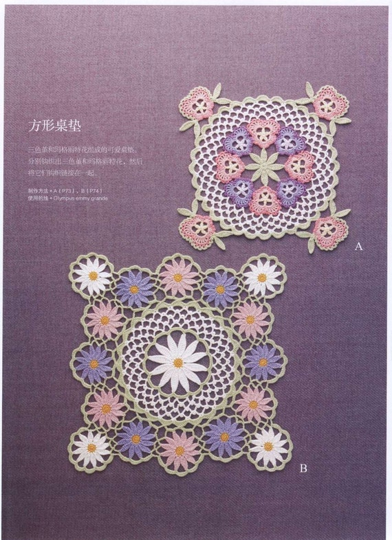 Free Japanese Crochet Doily Patterns : Crochet Pattern Japanese PDF Pattern Crochet for Home DIY