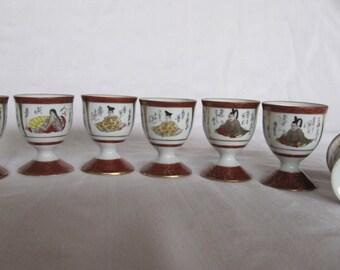 Vintage Japan Kutani Sake Cups Set of 7