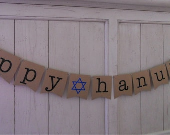 Happy Hanukkah Banner . Hanukkah Banner . Hanukkah Decoration . Happy Hanukkah . Festival of Lights . Glitter . Customize Bunting Flag Color