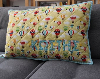 Pillow cover with name applique, personalized pillow cover, baby gift, christening gift, baptism gift, ooak gift, nursery decor