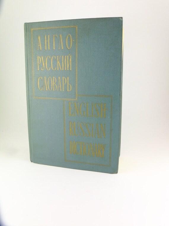 Russian Dictionaries 77
