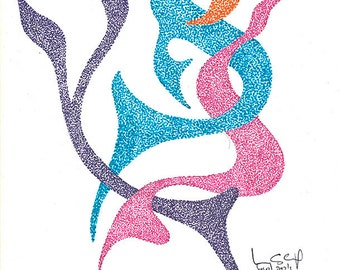 JUDAICA - JEWISH ART  Otiot rokdot 1   (Dancing letters 1 )