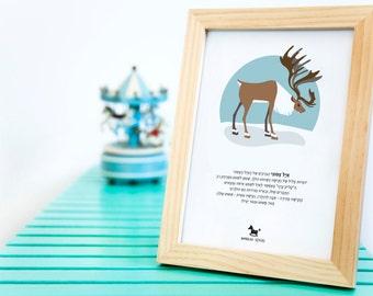 The Elegant Reindeer poster, High Quality Print