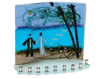 Tree of Life Wedding Menorah