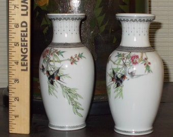 Asian Porcelain Vases, Pair, People's Republic of China