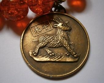 Chinese Zodiac Bracelet Sheep