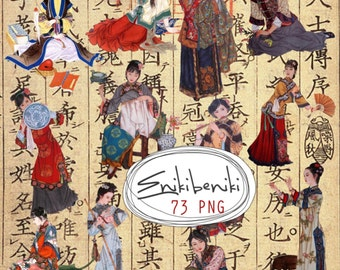 Ancient Chinese Beauties Clipart - Digital Clipart - PNG File - Personal and Commercial Use