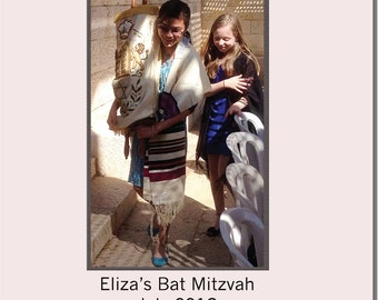 """Bat Mitzvah Sign In Party Board Print, Personalized, 24"""" x 18"""""""