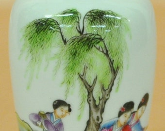 "Chinese Guangxu vase 7 1/2"" tall, 3"" diameter"
