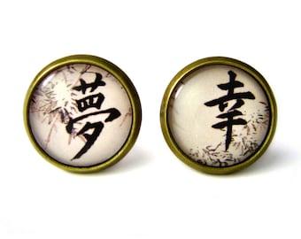 Japanese calligraphy studs