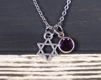 birthstone necklace, tiny Star of David necklace, long necklace option, Star of David jewelry, magen david, jewish jewelry, Bat Mitzvah gift