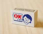 Lovely office rubber stamps - OK - Small size