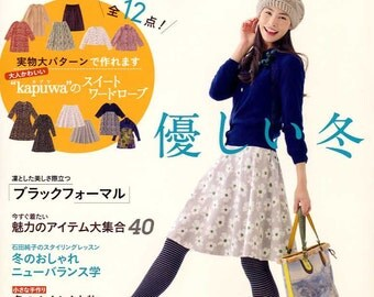 MRS STYLEBOOK 2014 Fall and Winter - Japanese Pattern Book