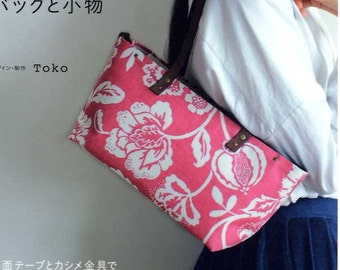 Kamakura Swany's Bags and Items without Needles & Yarns - Japanese Pattern Book
