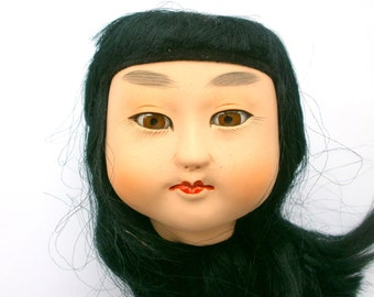 Japanese Doll Head Ichimatsu Doll Body Part #2  Girl Head