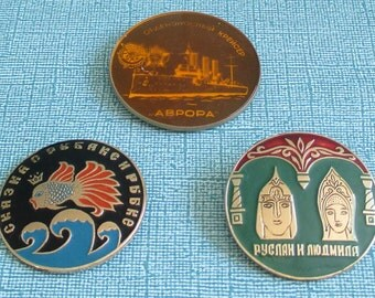 Vintage Russian Badge, USSR Pin, Soviet Union Collectible, Russian Orthodox Art, Russian Souvenir, Lot of 3