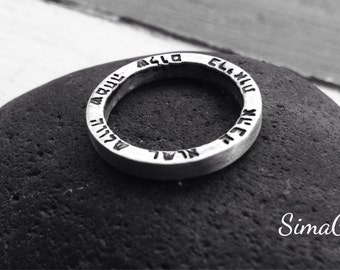 English and or Hebrew ... secret message - one ring- two side - Handmade Hand stamped one of a kind-   Stacking Ring- streling band - SIMAG