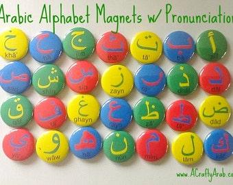 Arabic Alphabet Educational Magnets (with pronunciation) Multi Color - 28 Magnetic Set, Alphabet Magnets, Letter Magnets, Refrig Magnet