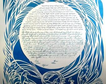 Pi and Peacocks Ketubah - handcut papercut artwork - calligraphy Hebrew and English