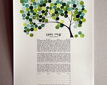 Custom Orthodox Ketubah giclee print Hebrew Ketubah Text - Tree of Life Sage Green Leaf - Marriage Contract by Once Upon a Paper