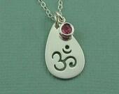 Birthstone Om Necklace - sterling silver necklace - om jewelry - yoga necklace - birthstone necklace