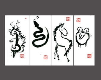 Chinese New Year Zodiac 12 Animals Set, Original Sumi ink Paintings - All 12 animals, zen decor, childs room, nursery art, Feng shui, tao
