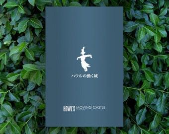 Timeless Fantasy // Howl's Moving Castle Alternate Anime Movie Poster // Studio Ghibli Inspired Scarecrow Silhouette on Blue Background