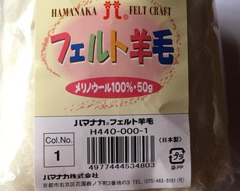 Japanese Hamanaka Wool Felt Series 50g Felt wool cream white colour NO 1
