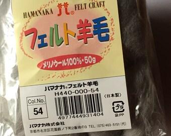 Japanese Hamanaka Wool Felt Series 50g Felt wool Grey colour No 54